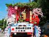 Sanbangumi090914mikaeshi