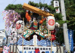 2011hikeshihozonkai_2