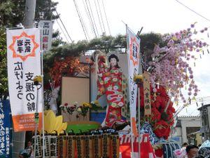 2011hikeshihozonkaimikaeshi_2
