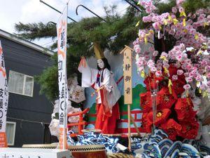 2011kankomikaeshi_2