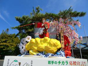 20120914kankomikaeshi