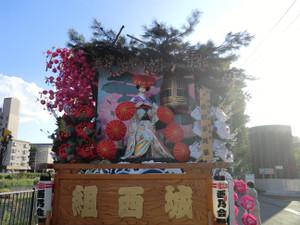 20120915jyoseigumimikaeshi