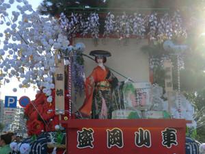 20120915nogumimikaeshi