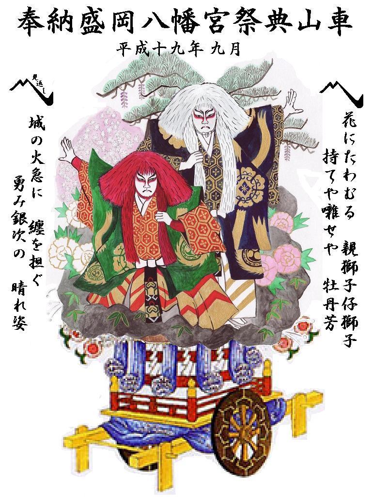 Renjishi19