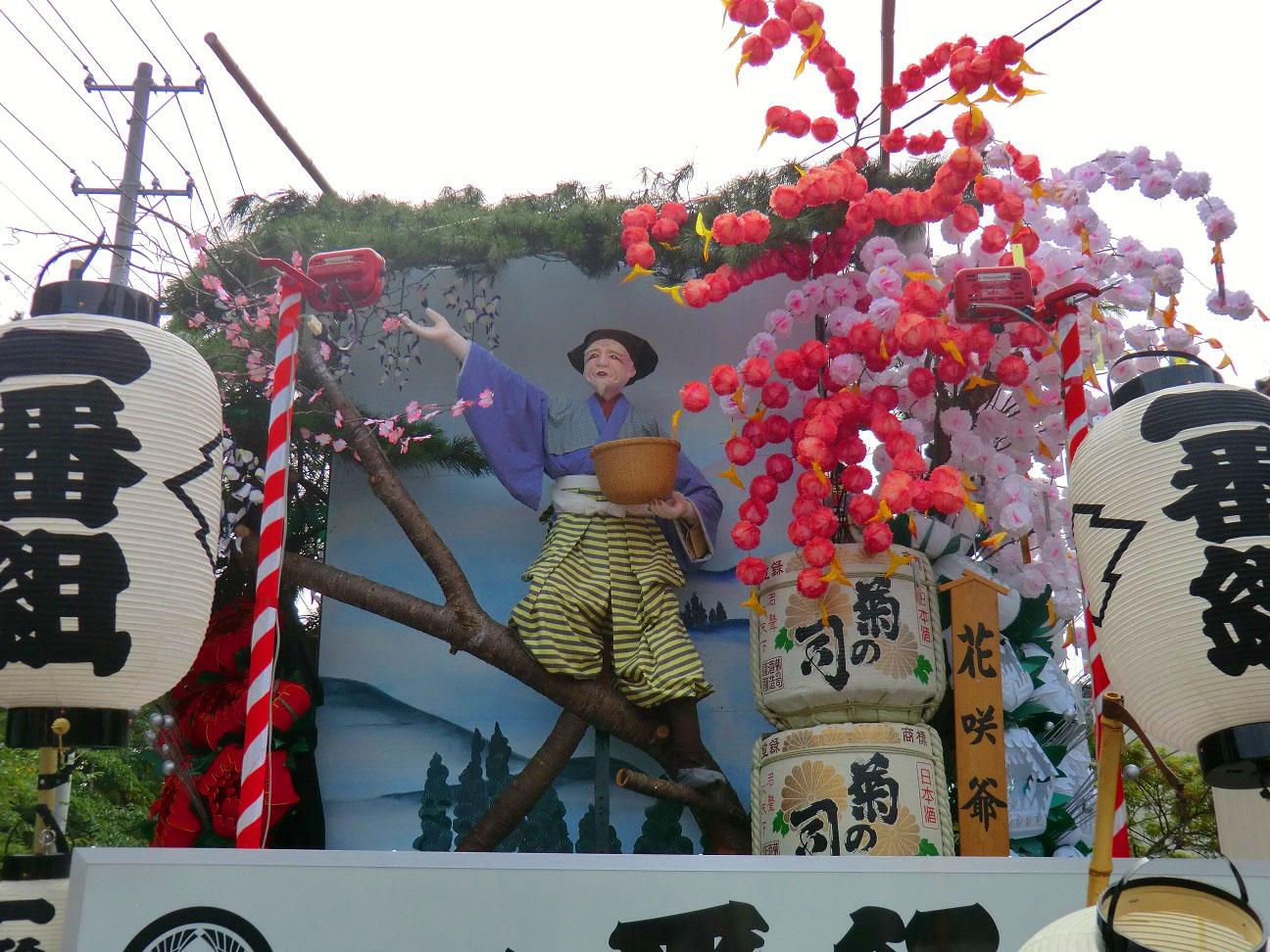 2013ichibangumimikaeshi_2